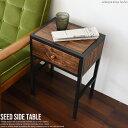【最大44倍&2500円OFFクーポン】【あす楽】サイドテーブル ナイトテーブル SEED シード 収納 木製 北欧 家具 寝室収…
