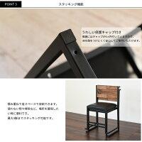 ダイニングチェア2脚セット椅子イス食卓用SEEDシード