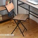 【あす楽】チェア 折りたたみチェア SEED シード カウンターチェア チェア 椅子 背もたれあり コンパクト オシャレ キ…