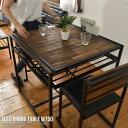 【限定クーポン配布中】ダイニングテーブル SEED シード 幅75cm 食卓テーブル 木製 天然木 北欧 おしゃれ かわいい 男…