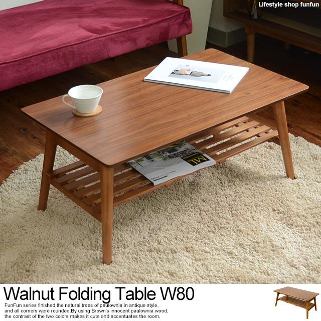 【新商品】VANETTE(バネット) 折りたたみテーブル 幅80cm※北海道は1500円(税込) 沖縄・離島は5000円(税込) 別途送料がかかります。
