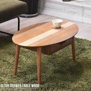 引き出し付きテーブル幅80cmTetraテトラ