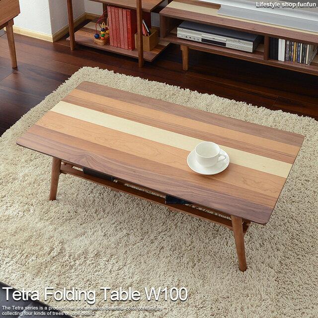 テーブル 折りたたみテーブル センターテーブル Tetra テトラ 幅100cm 折り畳み 座卓 ちゃぶ台 おりたたみ おしゃれ 西海岸 かわいい スクエア ローテーブル リビングテーブル