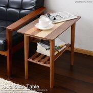 サイドテーブル木製Tetraテトラ