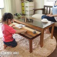 ネストテーブル木製Tetraテトラ
