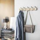 【あす楽】ウォールコートハンガー RIN リン収納 壁掛け フック コート ハンガー 木製 天然木 シンプル ミニマル ウォ…