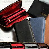 長財布メンズカード18枚収納大きく開く内外ツートンカラー財布さいふながざいふ取り出しやすい小銭入れ大容量ラウンドファスナー長さいふ