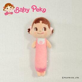 ベビーペコ(Baby Peko)スティックがらがら ベビー おもちゃ 赤ちゃんおもちゃ 女の子 布のおもちゃ 布製玩具 新生児 子供 キッズ キャラクター 不二家 ペコちゃん グッズ ベビー用品 出産祝い 出産ギフト 誕生日 プレゼント
