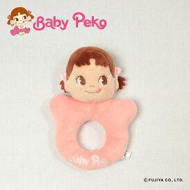 ベビーペコ(Baby Peko)リングがらがら ベビー おもちゃ 赤ちゃんおもちゃ 女の子 布のおもちゃ 布製玩具 新生児 子供 キッズ キャラクター 不二家 ペコちゃん グッズ ベビー用品 出産祝い 出産ギフト 誕生日 プレゼント