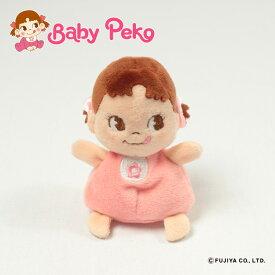 ベビーペコ(Baby Peko)お手玉 ベビー おもちゃ 赤ちゃんおもちゃ 女の子 布のおもちゃ 布製玩具 新生児 子供 キッズ キャラクター 不二家 ペコちゃん グッズ ベビー用品 出産祝い 出産ギフト 誕生日 プレゼント