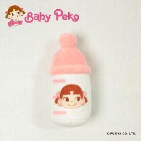 ベビーペコ(Baby Peko)ミルク哺乳瓶がらがら ベビー おもちゃ 赤ちゃんおもちゃ 女の子 布のおもちゃ 布製玩具 新生児 子供 キッズ キャラクター 不二家 ペコちゃん グッズ ベビー用品 出産祝い 出産ギフト 誕生日 プレゼント