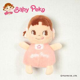 ベビーペコ(Baby Peko)がらがら ベビー おもちゃ 赤ちゃんおもちゃ 女の子 布のおもちゃ 布製玩具 新生児 子供 キッズ キャラクター 不二家 ペコちゃん グッズ ベビー用品 出産祝い 出産ギフト 誕生日 プレゼント