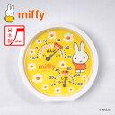 ミッフィー(miffy)丸型アナログ温湿度計 日本製 温度計 湿度計 壁掛け スタンド 新生児 ベビー 赤ちゃん 子供 出産…