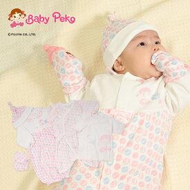 8463265fddb9c  送料無料 ベビーペコ(Baby Peko) ベビー 服5点セット(2WAY