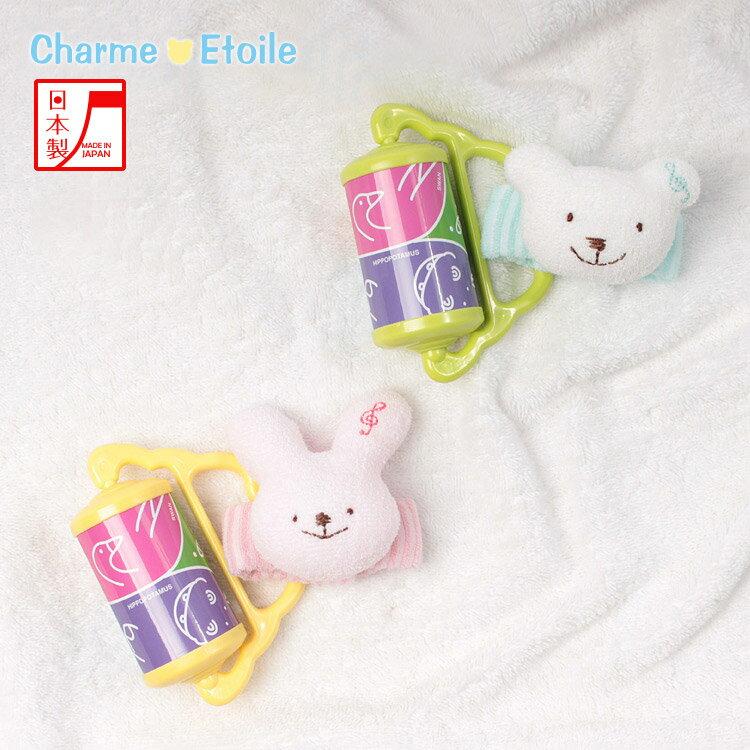 日本製 チャイムリストバンドセット(チャイム・リストバンド) シャルメ(charme Etoile) ベビー おもちゃ 赤ちゃんおもちゃ 男の子 女の子 玩具 新生児 子供 キッズ ベビー用品 出産祝い 出産ギフト 誕生日 プレゼント