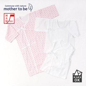7e66c72502ccc  ネコポス可 日本製 新生児 麻柄 肌着3点セット(袖無し