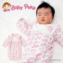 ベビーペコ(Baby Peko)2WAYドレス ベビー ツーウェイオール ベビードレス カバーオール ロンパース 新生児 服 ベビ…