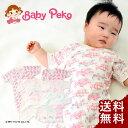 【送料無料】Baby Peko(ベビーペコ)新生児肌着5点セット(短肌着・コンビ肌着)ベビー肌着 ベビー服 新生児服 下着 半袖 赤ちゃん 子供 女の子 出産準...