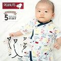 【男の子肌着セット】出産祝いの定番!何枚あっても困らない新生児用肌着セットのおすすめは?