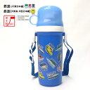 日本製 新幹線 コップ付直飲みボトル 500ml 水筒 食洗機対応 (はやぶさ/こまち/ドクターイエロー/かがやき) JR東日…