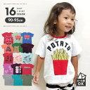 【メール便送料無料】ベビー キッズ プリント 半袖Tシャツ 男の子 女の子 半T 半袖 Tシャツ カットソー 子供服 ベビー…