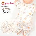 【WEB限定】ベビーペコ(Baby Peko)新生児 肌着5点セット(短肌着・コンビ肌着) 当店オリジナル ベビー 肌着 肌着セ…