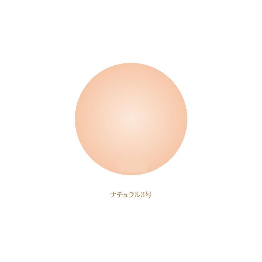 ポリシー化粧品 アクアファンデ ナチュラル3号
