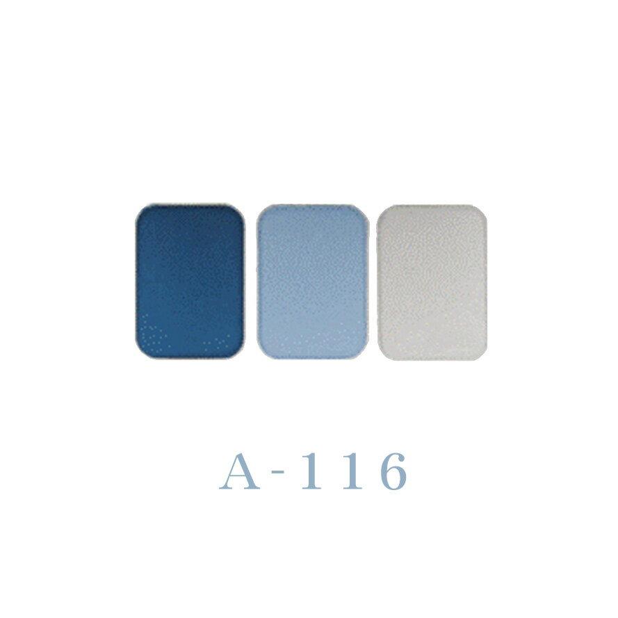 ポリシー化粧品 シャドウセット ケース付 A-116