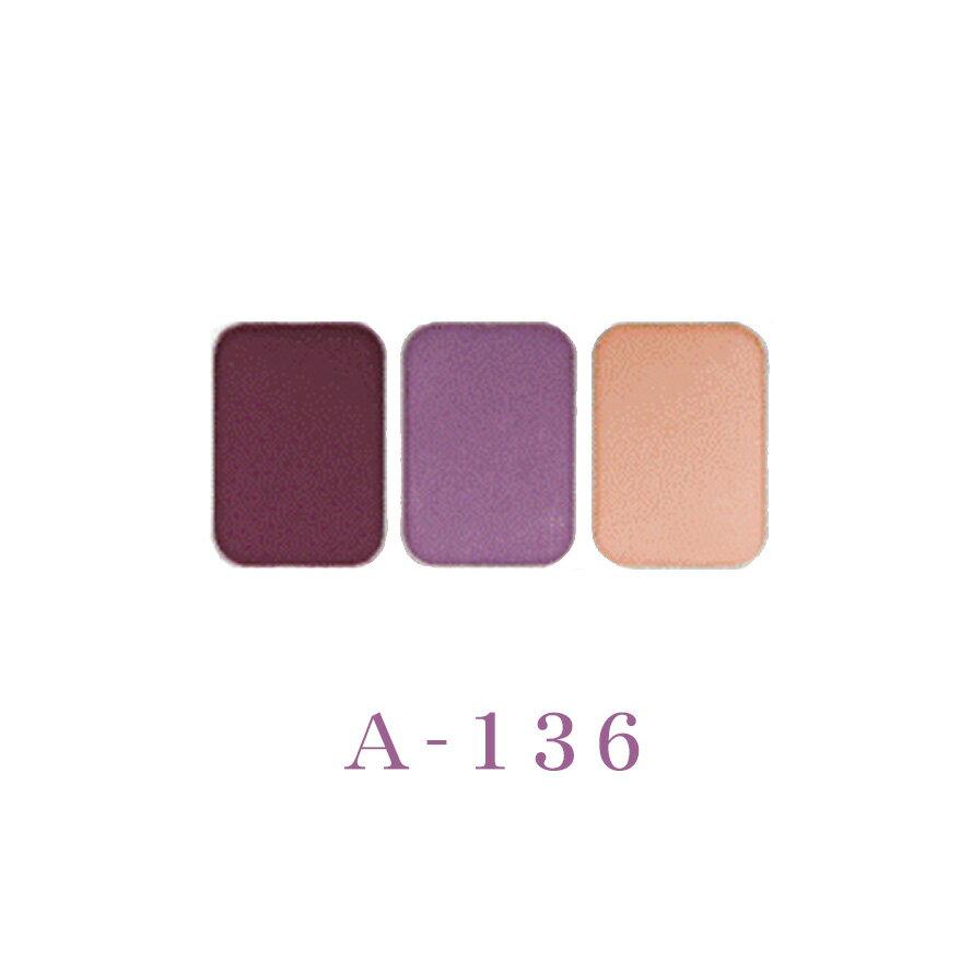ポリシー化粧品 シャドウセット ケース付 A-136