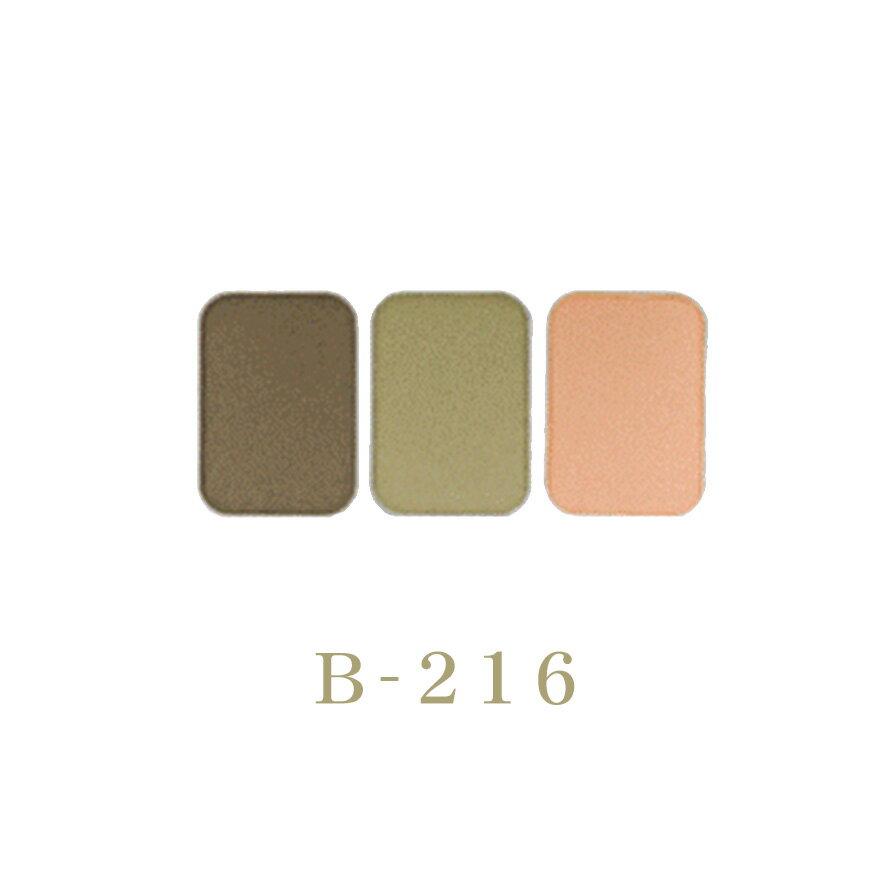 ポリシー化粧品 シャドウセット ケース付 B-216