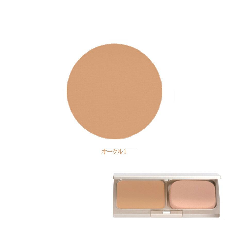 ポリシー化粧品 ツーウェイUV ケース付 1号(オークル1)
