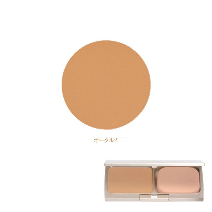 ポリシー化粧品 ツーウェイUV ケース付 2号(オークル2)