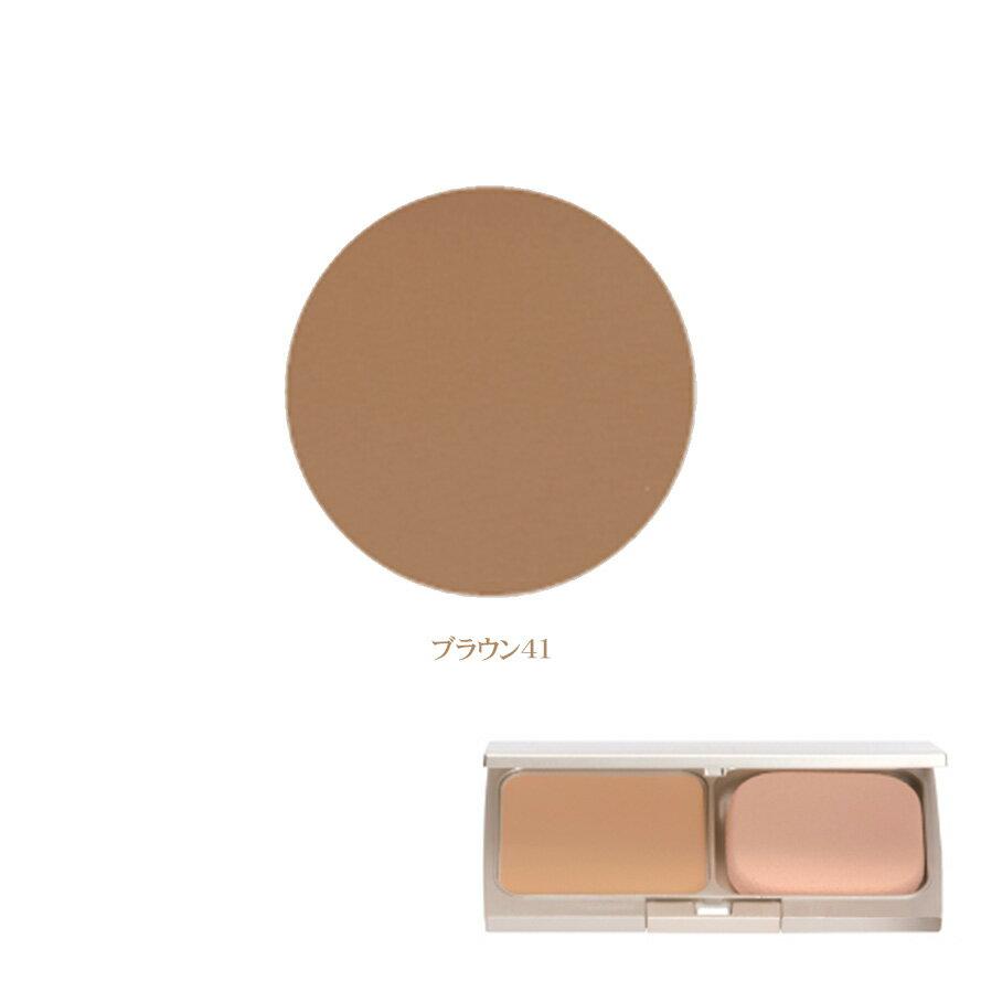 ポリシー化粧品 ツーウェイUV ケース付 41号(ブラウン41)
