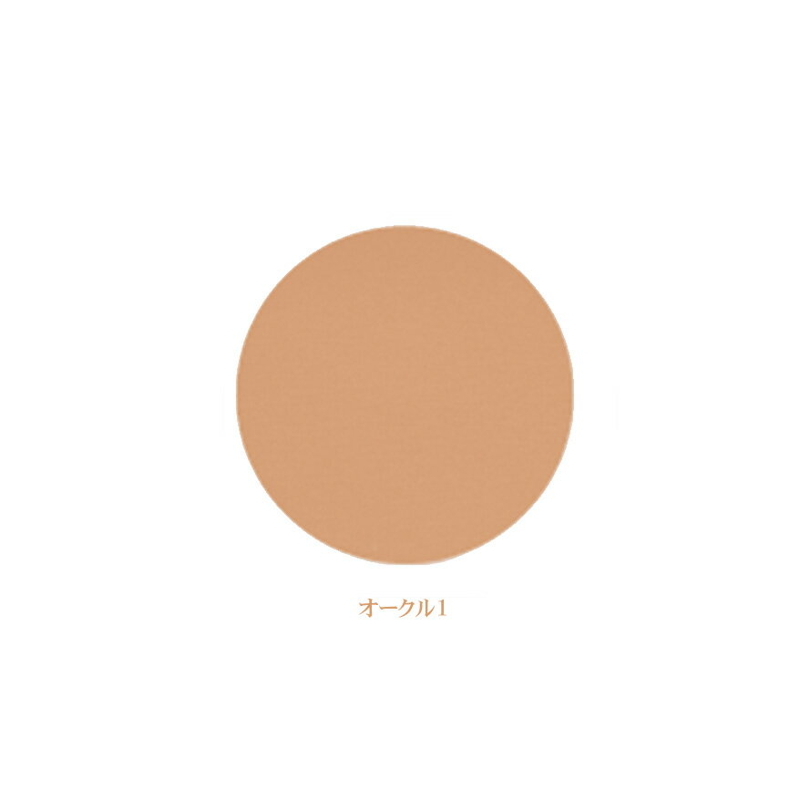 ポリシー化粧品 ツーウェイUV レフィル1号(オークル1)