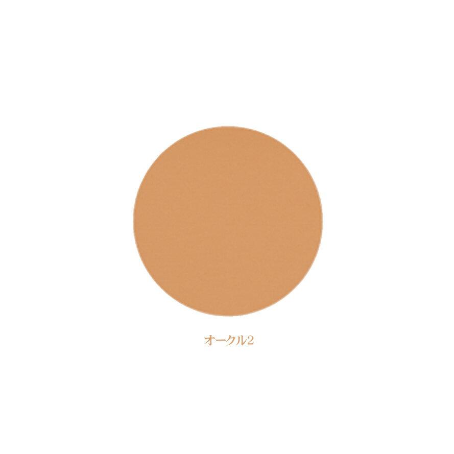 ポリシー化粧品 ツーウェイUV レフィル2号(オークル2)