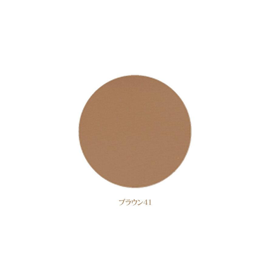 ポリシー化粧品 ツーウェイUV レフィル41号(ブラウン41)
