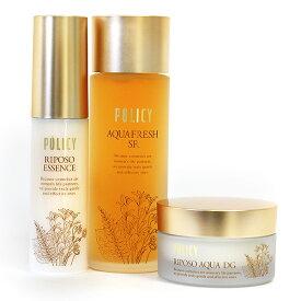 ポリシー化粧品 美肌・老化対策美容シリーズ3点セット(化粧水、美容液、保湿クリーム)