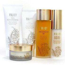 ポリシー化粧品 美肌・老化対策美容シリーズ5点セット(クレンジング 洗顔フォーム 化粧水 美容液 保湿クリーム)