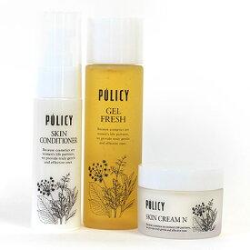 ポリシー化粧品 予防美容シリーズ3点セット(化粧水、美容液、保湿クリーム) 〜未来の肌へ〜