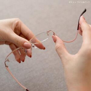 フチなし ボストン 35歳からのスマホ老眼鏡 レディース メンズ 老眼鏡 ブルーライトカット おしゃれ リーディンググラス 軽量 アイウェアエア フレームレス 母の日 プレゼント テレワーク