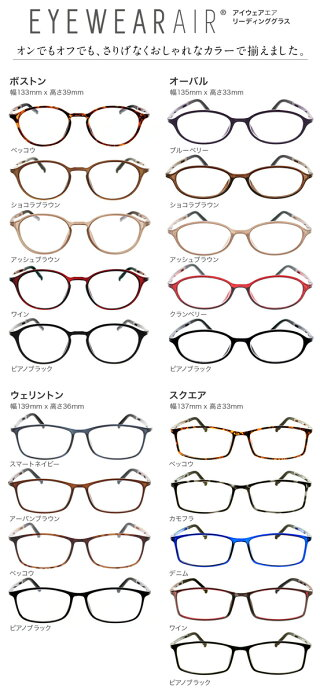 老眼鏡オーバル5色老眼鏡に見えない35歳からのスマホ老眼鏡レディースメンズアイウェアエアブルーライトカット35%リーディンググラス軽量スマホめがねおしゃれ女性用男性用