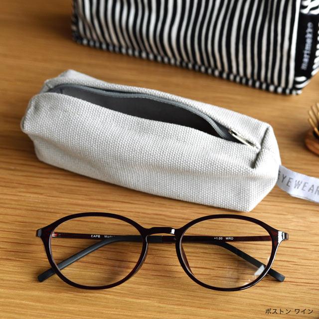 老眼鏡 おしゃれ 女性 男性 老眼鏡に見えない 35歳からのスマホ老眼鏡 ボストン リーディンググラス ブルーライトカット 軽量 スマホ老眼「アイウェアエア ボストン 4色」
