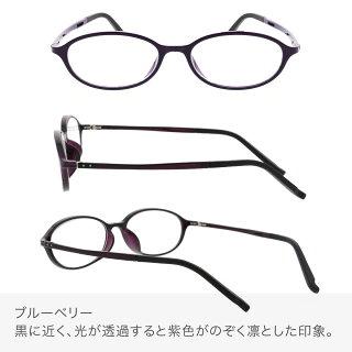 【送料無料】軽量しなやか40歳からのスマホ老眼鏡アイウェアエアオーバル女性男性おしゃれ老眼鏡リーディンググラスブルーライトカット