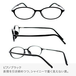 老眼鏡女性おしゃれ男性老眼鏡に見えない40歳からのスマホ老眼鏡オーバルリーディンググラスブルーライトカット軽量スマホ老眼「アイウェアエアオーバル4色」