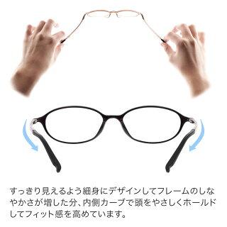 老眼鏡女性おしゃれ男性老眼鏡に見えない35歳からのスマホ老眼鏡オーバルリーディンググラスブルーライトカット軽量スマホ老眼「アイウェアエアオーバル4色」