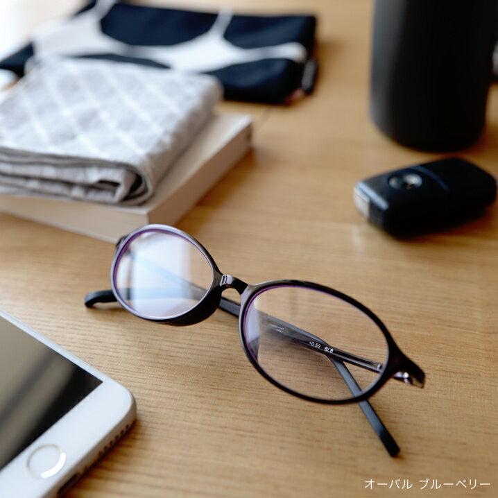 老眼鏡 おしゃれ レディース メンズ 女性用 男性用 ブルーライトカット 35% 老眼鏡に見えない35歳からの スマホ老眼鏡 オーバル リーディンググラス ブルーライトカット 軽量 スマホめがね アイウェアエア オーバル 4色 母の日 プレゼント ギフト
