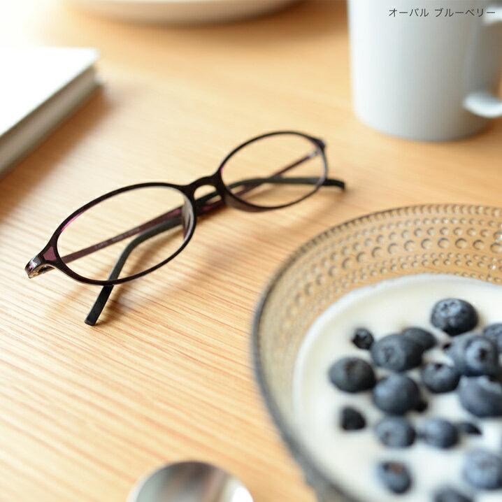 老眼鏡 女性 おしゃれ 男性 老眼鏡に見えない35歳からの スマホ老眼鏡 オーバル リーディンググラス ブルーライトカット 軽量 スマホめがね アイウェアエア オーバル 4色