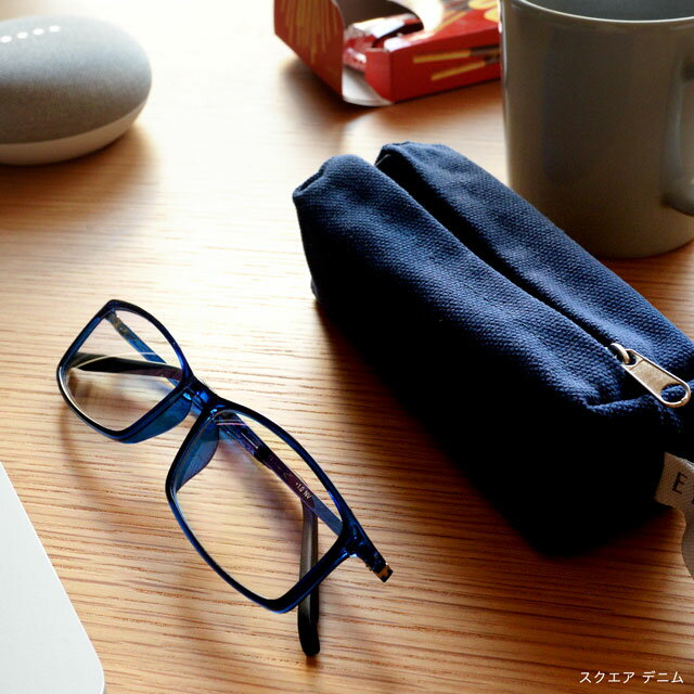 老眼鏡 女性 男性 おしゃれ 老眼鏡に見えない 35歳からのスマホ老眼鏡 スクエア リーディンググラス ブルーライトカット 軽量 スマホ眼鏡 アイウェアエア スクエア 4色