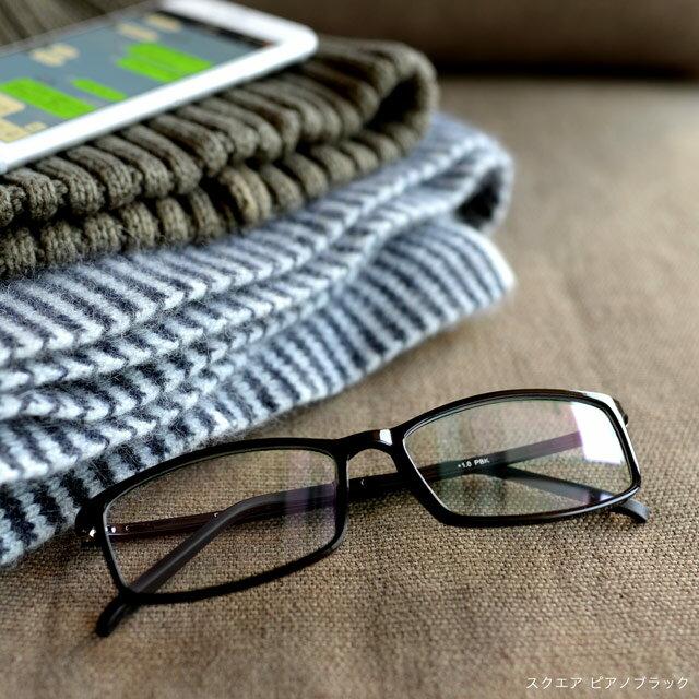 【クーポン300】 老眼鏡 女性 男性 おしゃれ 老眼鏡に見えない 35歳からのスマホ老眼鏡 スクエア リーディンググラス ブルーライトカット 軽量 スマホ眼鏡「アイウェアエア スクエア 4色」 黒 青 デミ