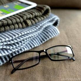 老眼鏡 スクエア 5色 老眼鏡に見えない 35歳からのスマホ老眼鏡 ブルーライトカット 35% レディース メンズ 女性用 男性用 おしゃれ リーディンググラス 軽量 スマホ眼鏡 アイウェアエア 敬老の日 プレゼント